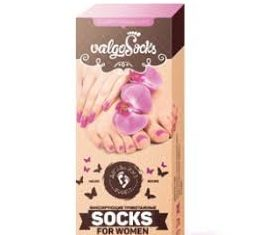 Valgosocks pret in farmacii, prospect, pareri, forum, plafar, catena, romania, functioneaza